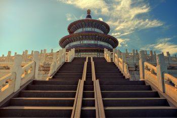 Стипендии 2020 в Китае